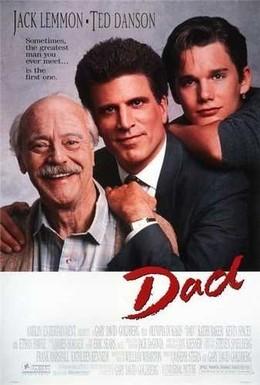Постер фильма Папа (1989)