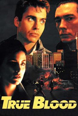 Постер фильма Кровные узы (1989)