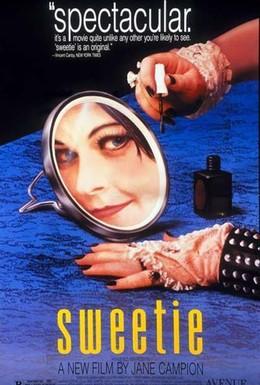 Постер фильма Душечка (1989)