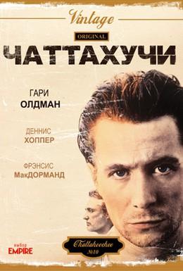 Постер фильма Чаттахучи (1989)