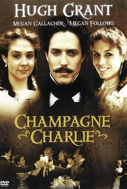 Постер фильма Чарли Шампань (1989)