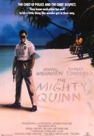Могучий Куинн (1989)