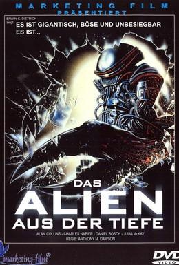 Постер фильма Пришелец из глубины (1989)