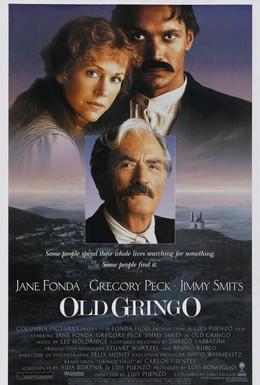 Постер фильма Старый гринго (1989)