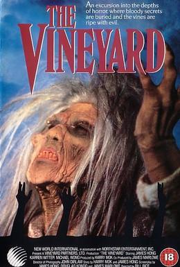 Постер фильма Виноградник (1989)