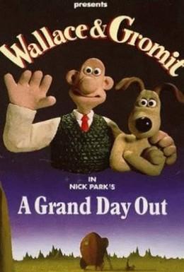 Постер фильма Уоллес и Громит: Великий выходной (1989)