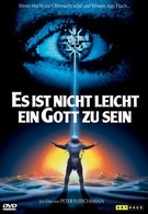 Трудно быть богом (1989)