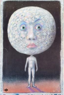 Постер фильма Посетитель музея (1989)