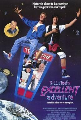 Постер фильма Невероятные приключения Билла и Теда (1989)