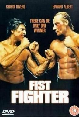 Постер фильма Король кулачного боя (1989)