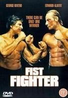Король кулачного боя (1989)