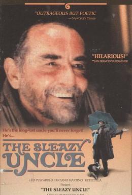 Постер фильма Гадкий дядя (1989)