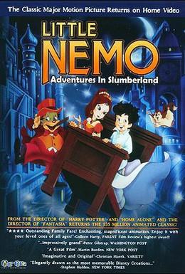 Постер фильма Маленький Немо: Приключения в стране снов (1989)