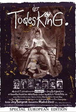 Постер фильма Король смерти (1990)
