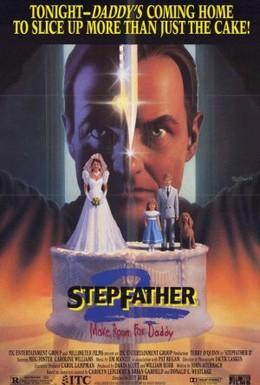 Постер фильма Отчим 2 (1989)