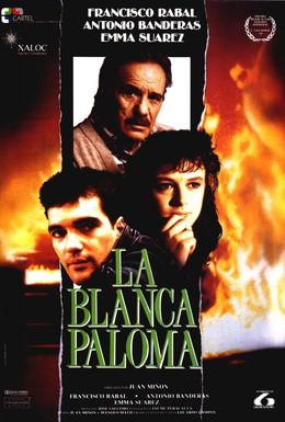 Постер фильма Белая голубка (1989)