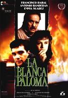 Белая голубка (1989)