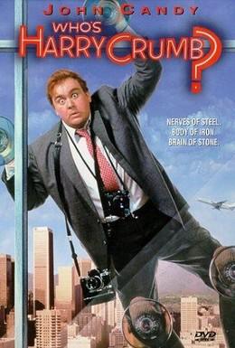 Постер фильма Кто такой Гарри Крамб? (1989)