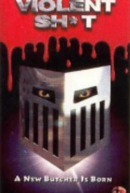 Постер фильма Беспредел (1989)