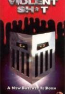 Беспредел (1989)