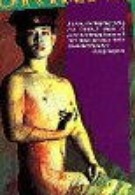Писсуар (1989)