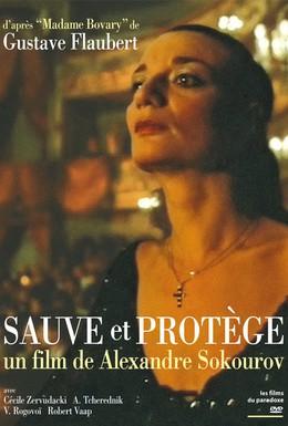 Постер фильма Спаси и сохрани (1989)