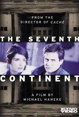 Постер фильма Седьмой континент (1989)