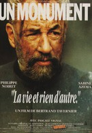 Жизнь и больше ничего (1989)