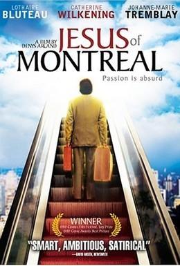 Постер фильма Иисус из Монреаля (1989)