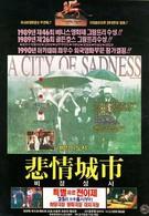 Город скорби (1989)