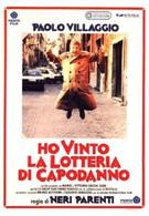 Выигрыш в новогоднюю лотерею (1989)