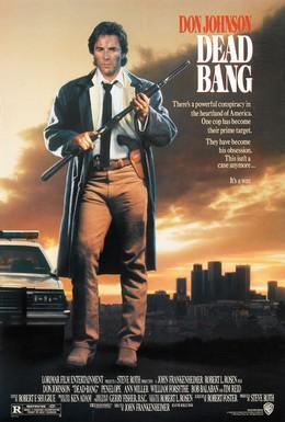 Постер фильма Смертельный выстрел (1989)