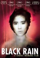 Черный дождь (1989)