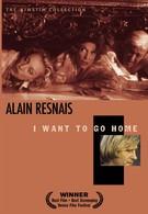 Я хочу домой (1989)