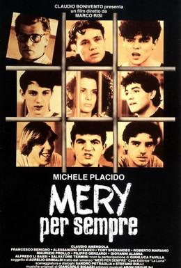 Постер фильма Мэри навсегда (1989)