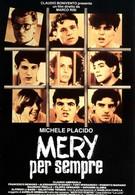 Мэри навсегда (1989)