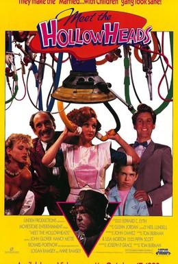 Постер фильма Знакомьтесь: Пустоголовые (1989)