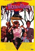 Знакомьтесь: Пустоголовые (1989)