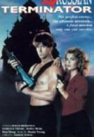 Русский терминатор (1989)
