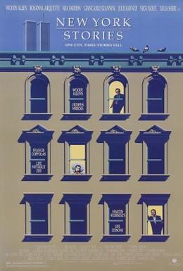 Постер фильма Нью-йоркские истории (1989)