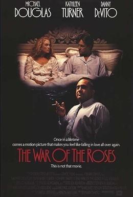Постер фильма Война супругов Роуз (1989)