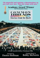 Общие темы: Истории с квилта (1990)