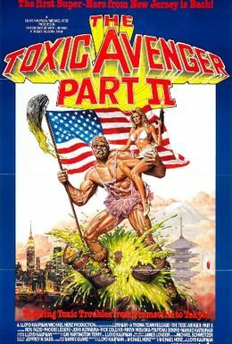 Постер фильма Токсичный мститель 2 (1989)