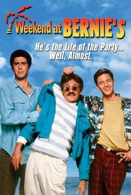 Постер фильма Уик-энд у Берни (1989)