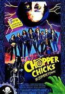 Курочки-байкеры в городе зомби (1989)