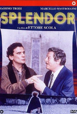 Постер фильма Сплендор (1989)