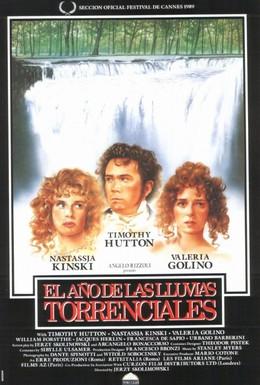 Постер фильма Вешние воды (1989)