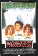 Вешние воды (1989)