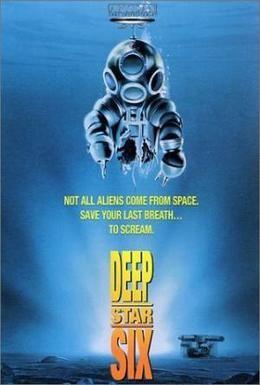 Постер фильма Глубоководная звезда шесть (1989)