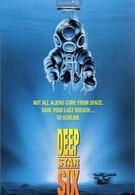 Глубоководная звезда шесть (1989)